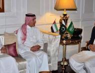 Foreign Ministers of KSA, UAE call on  Chief of Army Staff (COAS) ..