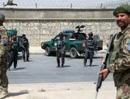 Terror Attack Kills 4 Civilians, Injures 11 in Eastern Afghanista ..