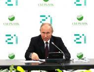 Russian Gov't to Submit Draft AI Development Plan to Putin Soon - ..