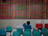 Hong Kong, Shanghai stocks end with healthy gains