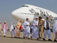 National Assembly body directs probe into Hajj-2019 arrangements ..