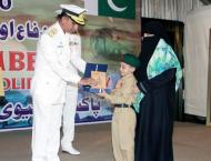 Pakistan Navy Celebrates 54Thanniversary Of Defence Day Of Pakist ..