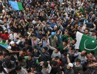 AJK observes Kashmir Solidarity, Defense, Martyrs Day of Pakistan ..