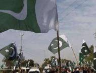 Rallies, programs held to celebrate Defence Day with national ent ..