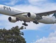 Civil Aviation Authority tests in level of preparedness under eme ..