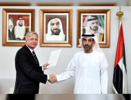 Foreign Ministry receives Slovakian Ambassador's credentials