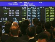 Hong Kong shares start week flat