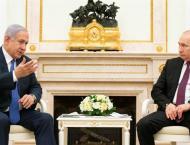 Russian President Vladimir Putin will hold a meeting with Israeli ..