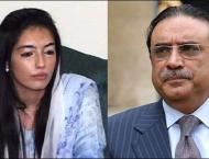 Adiala Jail admin directed to reply in written for not allowing A ..