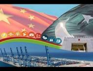 CPEC review meeting for removing bottlenecks of projects