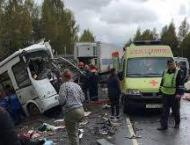 Nine People Killed, 21 Injured in Road Accident in Russia's Yaros ..