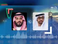Mohamed bin Zayed, Mohamed bin Salman discuss consolidating bilat ..