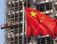 China's economy strains under disappointing data