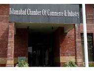 ICCI for removing tax anomalies in SEZs to attract foreign, local ..