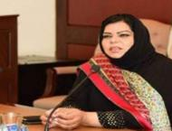 Lawmakers laud world HR, peace forums for condemning IOK lockdown ..
