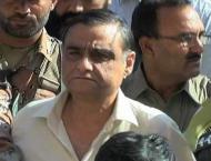 Supreme Court dismisses Dr Asim's plea to provide Competition Com ..