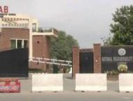 NAB arrests owners of Toyota Gujranwala Motors showroom