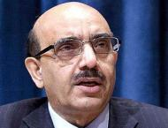 Pakistan, AJK's people never accept revocation of Article 370: Ma ..