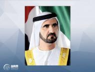 Mohammed bin Rashid issues Law on 'Erada Centre for Treatment a ..