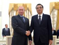 Russian President Vladimir Putin and Premier of the Chinese State ..