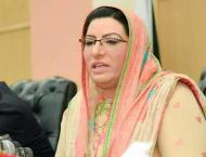 Firdous lauds media role in sensitizing world community on Kashmi ..