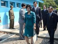 North Korea Demands Tokyo to Prevent Re-Intrusion of Japanese Ves ..