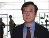 South Korean Envoy to Visit US Ahead of Washington-Pyongyang Nucl ..