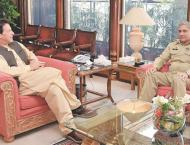 Prime Minister, COAS discuss latest developments in region, situa ..