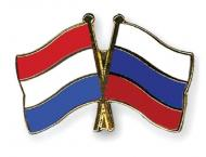 New Dutch Ambassador in Moscow Says Wants to Contribute to Closer ..
