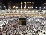 Saudi govt increases Umrah and Hajj fees
