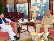 Prime Minister, COAS discuss regional security environment, situa ..