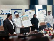 Humaid Charity Foundation to build 10 villas in Ajman worth AED8. ..