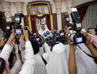 UAE joins Saudi Arabia in naval security coalition