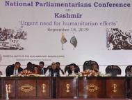 Int'l community must avert disastrous war in S.Asia: AJK presiden ..