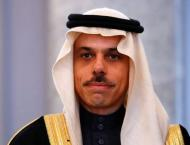 Saudi Ambassador in Berlin Says Not Ruling Out Any Response to Oi ..