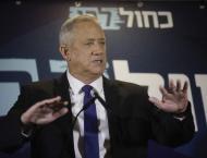 Israeli Opposition Leader Gantz Wants to Form, Lead Liberal Gover ..