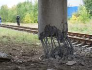 Each Bomb Used in Terrorist Act in Luhansk Had Power of 15 Kg of  ..
