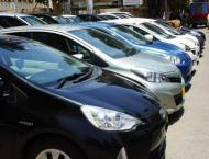 Vehicle token tax through online to start soon: says Director Exc ..