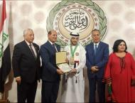Young Emirati wins 'Role Model Award' by Arab Youth Cou ..