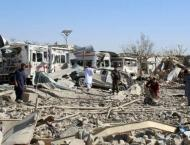 Death toll from Taliban bomb attack rises to 39