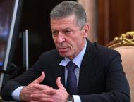 Kozak Downplays Risks for Russian Gas Deliveries to Moldova Throu ..