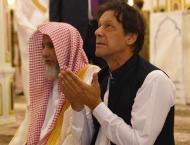 Prime Minister pays respects at Roza-e-Rasool (PBUH)