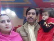 Court adjourns hearing of Sahiwal killings case till 23rd