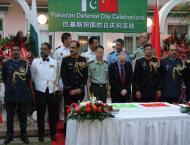 Pakistan Defence Day celebrated in Pakistan Embassy, Beijing
