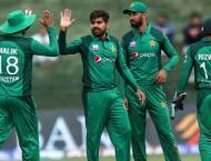 Pakistan names 16 members squad for ODI series against Lanka