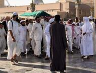Tunisia ex-president Ben Ali buried in Medina: witnesses