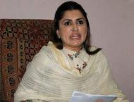 Election Tribunal hears petition against Shazia Mari