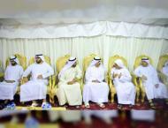 Umm Al Qaiwain Ruler offers condolences on death of Mohammed Saee ..