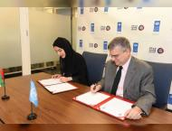 Arab Youth Center and UNDP partner to enable greater youth engage ..