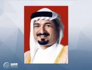 Ajman Ruler congratulates Saudi King on National Day